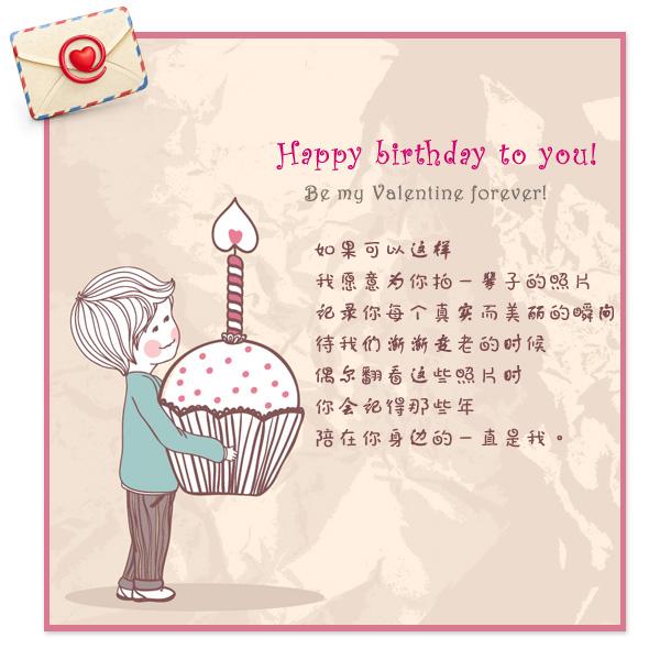 祝陈小燕生日快乐
